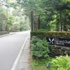 さいたまから、弾丸軽井沢で1泊2日の避暑へ