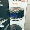 ヤマダ電機にはルンバは置いていないが、ダイソン360eyeに惹かれて・・・