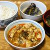 今日の食べ物 朝食に麻婆豆腐と茄子の甘辛煮