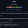 Rust の非同期Webアプリケーションフレームワーク Tide