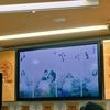 もう二度とない季節と微かに気が付いた―sora tob sakana インストアイベント@タワレコ新宿
