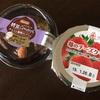 糖質コンロトールチョコと珈琲のパフェ☆イチゴのチーズケーキも。