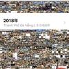 07:iPhoneの標準アプリ解説 - 写真 -
