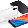 スナドラ845搭載 ハイエンドスマホが15%OFF‼︎- Xiaomi MI MIX 2S