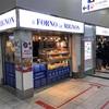 博多駅の美味しいクロワッサン。甘い匂いの正体は「mignon(ミニヨン)」