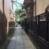 八王子 花街 料亭や置屋付近を散歩してみた
