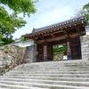 【京都】紅葉シーズンにおすすめ!心から癒される大原三千院の魅力