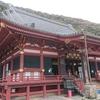 年末年始の旅、最終日は房総半島のお寺から三浦半島の神社へ