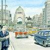 〈世界広布の大道――小説「新・人間革命」に学ぶ〉 第10巻 基礎資料編 2019年7月10日