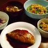 【アトピー】  食事 〔写真あり〕  ▼月曜・火曜日