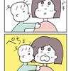 四コマ「ほっぺにチュ!」