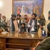 アフガニスタンとタリバン