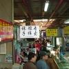 探索上海。東台路×方浜西路周辺
