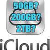 iCloudのストレージって何ギガがいいの?増やす必要性を解説!!