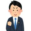 がっちりマンデー!! ★儲かる「パン」ビジネス2019! 2019年3月3日(日)07:30~08:00放送分