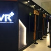 台湾でVRゲームの体験レビュー