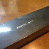 思ったよりも早く届いたAppleWatch Nike+