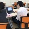 パソコン実践講座|横浜駅徒歩4分・精神障がい専門の就労移行支援