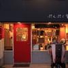 【文具店めぐり】夕方5時からユルく開けている文房具店「ぷんぷく堂」に行ってきた!(千葉県市川市)