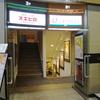 新宿シネマカリテに行ってきた