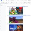複数のYoutubeのサムネイル画像をまとめて取得する!:Googleドキュメント