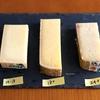 [レポート]フランス人が大好きなチーズ、「コンテ(comte)」を年齢別に食べ比べしてみた