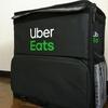 京都でUber Eats 配達員をする際の攻略法とコツ、やってみた感想