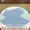 今日のカード 3/25 転スラ編