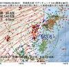 2017年09月05日 09時26分 茨城県北部でM3.6の地震