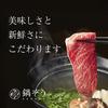 【オススメ5店】センター北・南、仲町台・都筑区(神奈川)にあるすき焼きが人気のお店