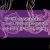 少年隊の35周年アルバムとプレゾンのDVD-BOX、限定盤を買うならFC入会が正解!