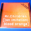 ミスチル[(an imitation) blood orange]発売!