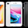 XPERIA Z5からiPhone8に機種変しました。電子マネー便利じゃん