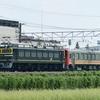 第1340列車 「 キハ120-345の後藤出場配給を狙う 」