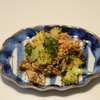 【非常缶詰消費:香り高い】鯖の水煮とグリルブロッコリーのサラダ