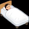 睡眠で痩せるは本当?