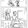 VR初体験(ソニーストア福岡天神)