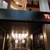 クアラルンプール空港にあるトランジットホテル Tune Hotel KLIA2への行き方