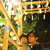 有り難いことに口コミを頂いております! ~川越氷川神社の近くにある美容室merrygate(メリーゲート)~