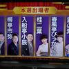 似てる? 落語家・桂二葉さんと女性お笑いコンビ・たんぽぽ・川村エミコさん