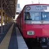 東岡崎まで電車さんぽ - 2018年3月ふつか