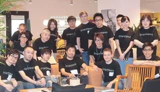 SmartNewsのニュース配信を支えるサーバサイド開発と運用の舞台裏を大公開――新設の福岡オフィスでTech Nightを開催しました