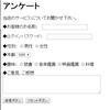 HTML/CSS-5日目