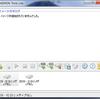 EC2 Windowsインスタンス上でのインストールにDAEMON TOOLS LITEを使う