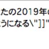 正月休みの宿題をするために、正月休みの宿題に名前付けた。