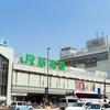 新宿駅で財布を落とした話