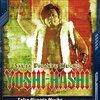 YOSHI-HASHIさんに大注目だ