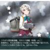 【2019秋イベ】丙掘りで秋霜と邂逅した!【編成例】