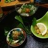 ちょっと贅沢したい時に。滙 HUI 日式料理
