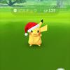 クリスマスピカチュウが可愛い♪